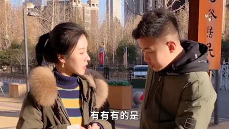 祝晓晗搞笑视频:捡到祝晓晗的钱不还,帅哥被