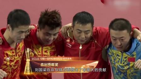 功勋教练传来喜讯!郎平、刘国梁入选终身教练候选人,还有5大教练入围