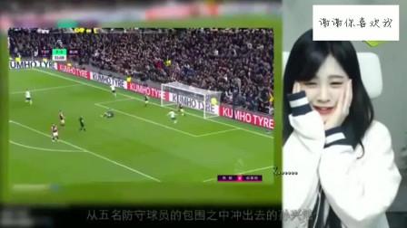 韩国美女网红看孙兴慜一条龙80米破门反应