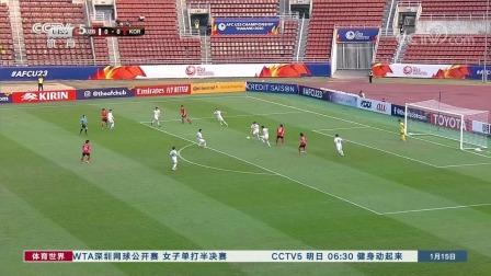 [国际足球]U23亚锦赛:韩国力克乌兹 别克斯坦