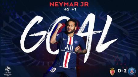 法甲-姆巴佩2球 内马尔传射 大巴黎客场4-1摩纳哥