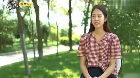 韩星在中国:韩国美女结束了中国之旅,看到烟