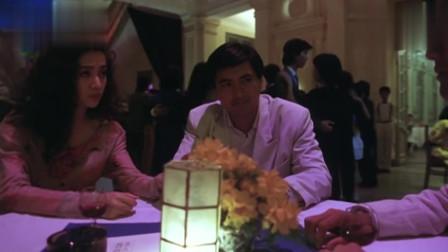小马哥艳福不浅,在酒吧遇到麻烦,都会有美女