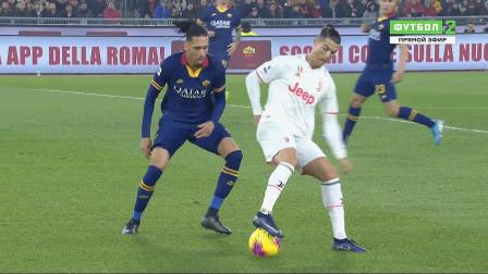 有一种足球技术,只有C罗才能使的出来,其他球员天赋不够!