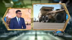军事专家:导弹来袭,美军把伊拉克军赶出掩体