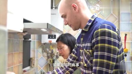 老外在中国:帅气老外娶中国美女后定居常州,