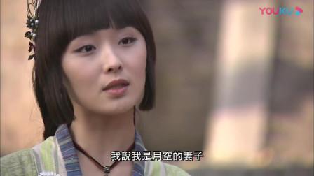 美女来少林寺找人,怎料和尚不让进入,说是他妻子惊呆众僧