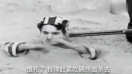 搞笑视频:越狱男子被追时,居然连这么陡峭的