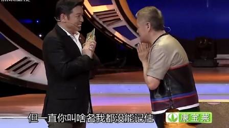 年代秀:赵本山好幽默,好喜欢你主持的节目,