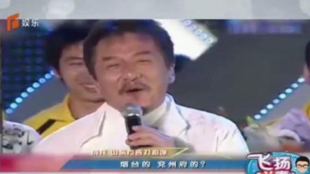 娱乐圈山东天团:仗义闯江湖