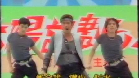 【郭富城】初代铁幕装最好的现场版《铁幕》1