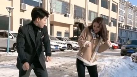 美女调皮招惹大哥,大哥教做人系列!