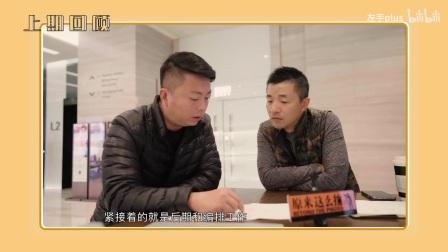 硬核 街拍训练营——重庆篇(第三集) 原来这么