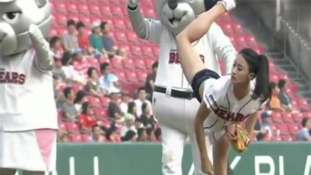 韩国美女这开球方式真的秀??!一套动作下来,全场男士都看呆了