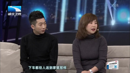 大王小王:小王羽母子同台,妈妈现场爆料小王