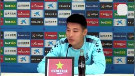 武磊出席西甲发布会大秀中文 国外记者蹩脚汉语问蒙武球王