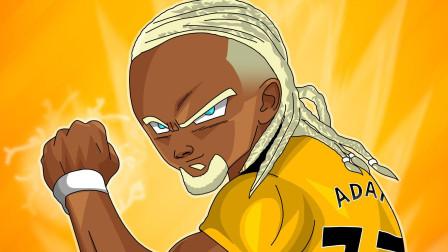 火狐体育:英超后卫坦言,阿达玛是最难防守的锋线