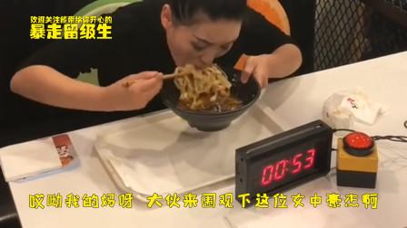 搞笑视频:一到饭点你就来了,美女,你这是要吃垮我啊