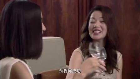 新闺蜜时代:美女想上厕所一直憋着,朋友聚会