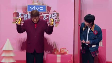 著名主持人赵忠祥去世,回顾其生前在综艺中的