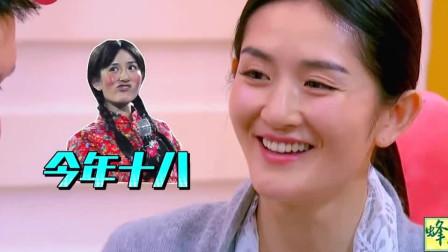 娱乐:谢娜叫外卖火锅,账记在黄晓明头上!
