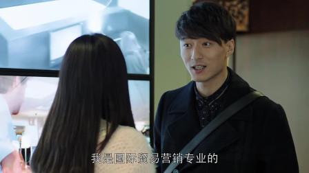 温州:小伙为找到韩国美女,召开韩国留学生交流会,太聪明了!