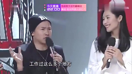 天天向上:欧弟看到大表姐刘雯,忍不住还是问了问题,太搞笑了