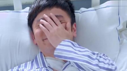 小伙受伤住院,美女奖励他一下,小伙反而害羞