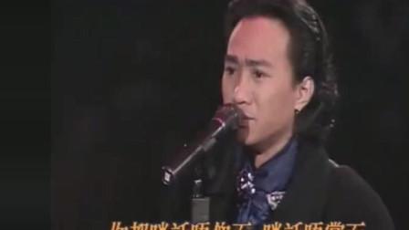 黄家驹十大经典歌曲最新