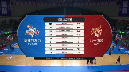 全场技术统计:双方篮板差距较大,王哲林创下