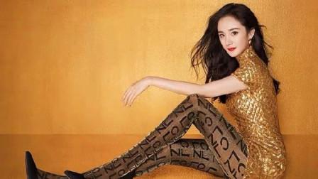 杨幂晒最新代言照片,字母丝袜大秀美腿,网友:想在姐姐腿上跳舞