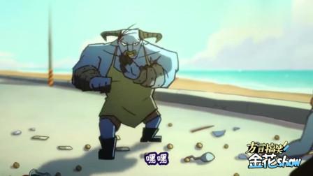 四川话爆笑配音:刺客伍六七大战撒尿牛丸,这