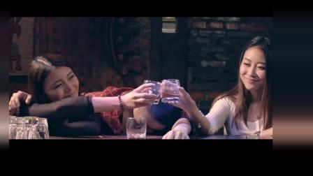 一路向南:两人酒吧和美女玩嗨!竟是骗子醒来