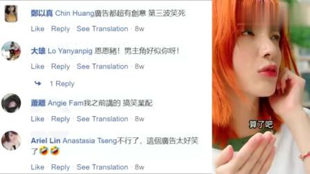 大陆网友创意广告视频,台湾网友:第一次看这