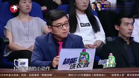 金星秀:开撕娱乐圈新人潜规则内幕,沈南:姐