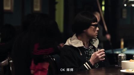 屌丝男正在酒吧喝酒,遇美女主动搭讪