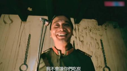 音乐僵尸:曹查理继承了阿威队长的衣钵,同样