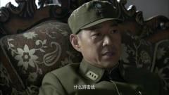 薛将军连连称赞的说道,百团大战的政治意义,