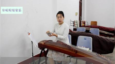 """李晓清说音乐:两分钟快速入门,古筝基本手法""""勾""""教程"""
