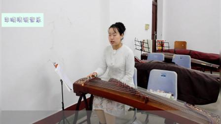 """李晓清说音乐:在家就能学,古筝基本指法""""抹""""教程"""