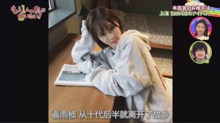 日本综艺:本田翼不仅与湖南女孩颜值很像,而