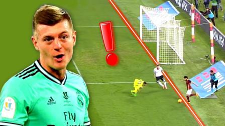 这个进球充分诠释了一句名言,足球是圆的,什么事都可能发生!