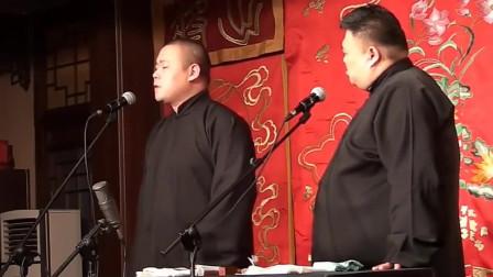 岳云鹏台上讲述他经历过的糗事,包袱不断,笑