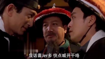 恶搞九品芝麻官:四川方言,周星驰金嗓子争霸