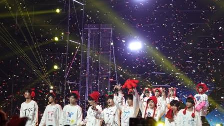 【TF家族】重逢新年音乐会《街舞少年》全员饭拍