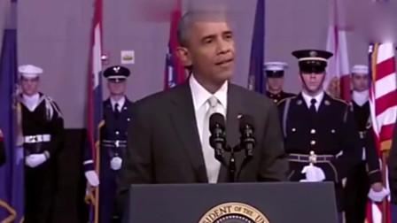 无声的幽默,恶搞奥巴马演讲,太逗了