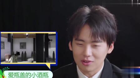 郭麒麟吐槽和张若昀拍《庆余年》糗事,网友: