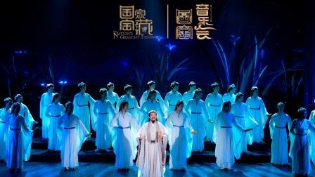 """《""""黄河之水天上来""""国宝音乐会》探班时间山东站!"""