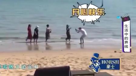 家庭幽默录像:老年生活,同一片沙滩却有不同