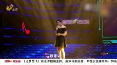 被翻唱无数次的经典,美女演唱一首《秋意浓》